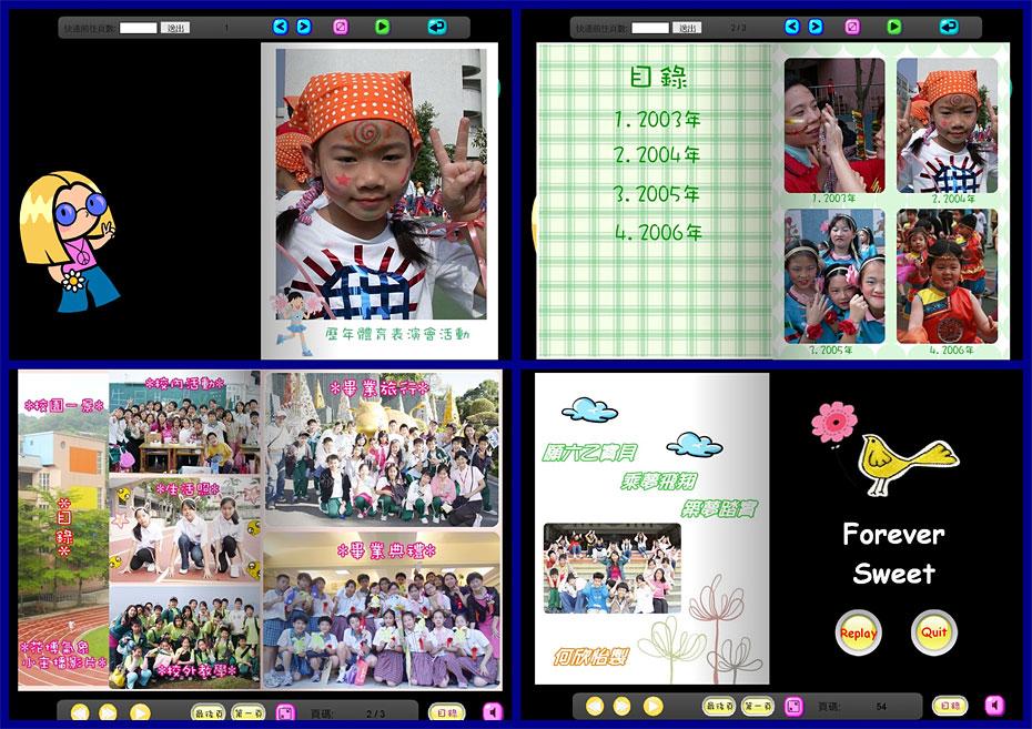 201011flippingbook09.jpg